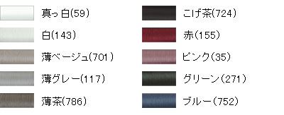 オリジナル手縫い糸(小 200m)