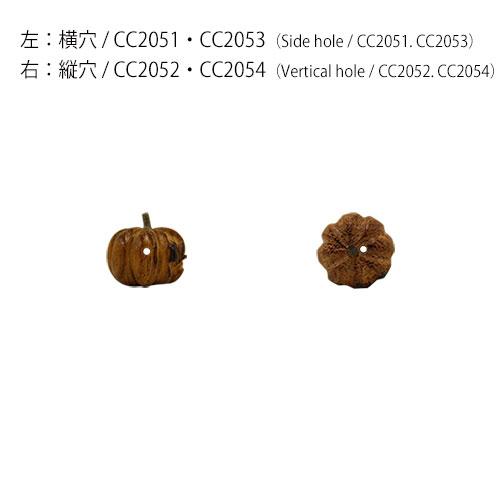 ファスナーチャーム(かぼちゃ)