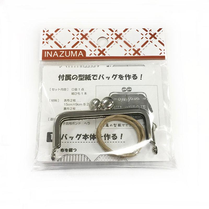 平玉口金7.5×4.5cm