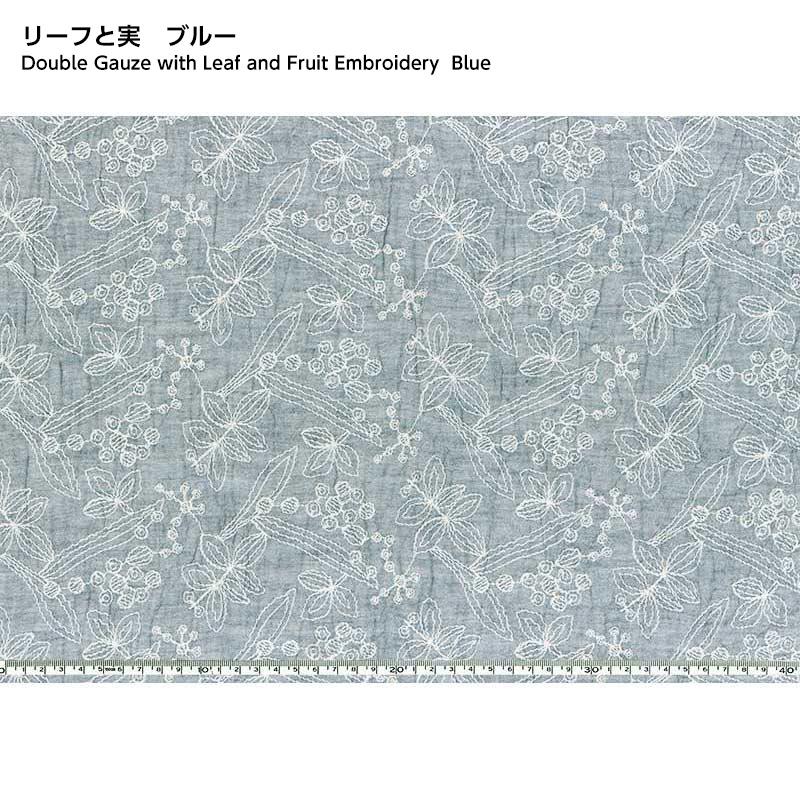 エンブロイダリーレースの布セット(マスク3枚分)