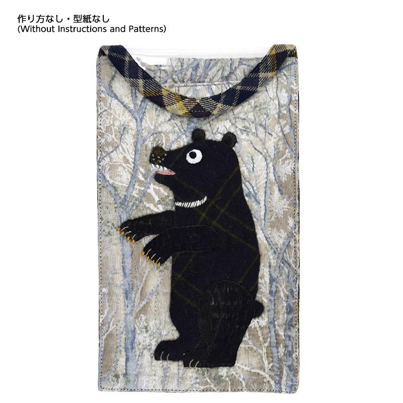 くまのスマートフォンケース(作り方なし)布で描くいきものたち掲載