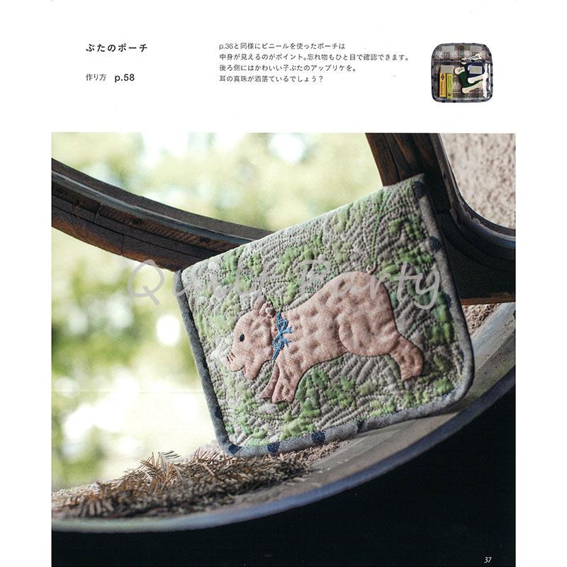 ぶたのポーチ(作り方なし)布で描くいきものたち掲載