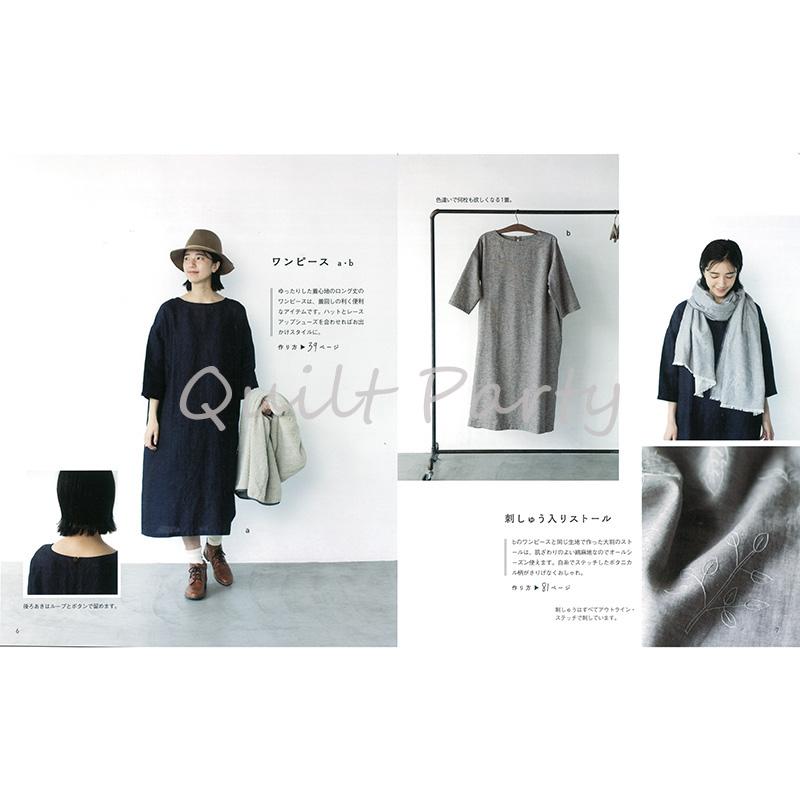 ワンピースb(作り方なし)いま作りたいシンプルな服とかわいい小物掲載