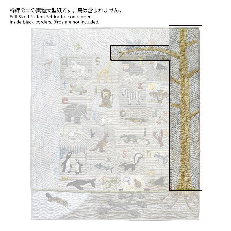 アルファベットで描くいきもの 3辺のボーダー(あ、い、う)実物大型紙