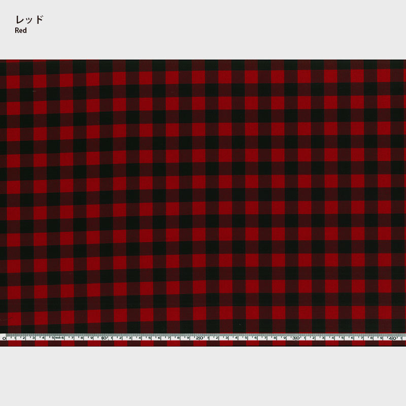web20180702-04 ブロックチェック 10cm