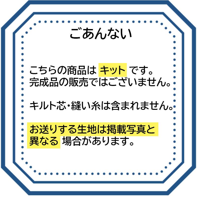 草花のタペストリー 総まとめセット