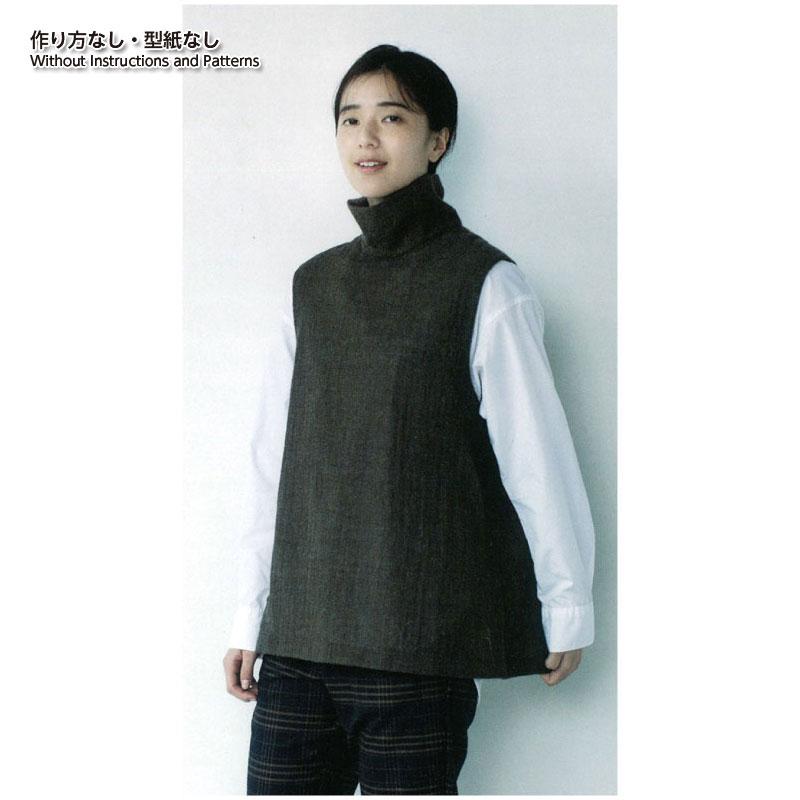 タートルネックのベスト(作り方なし)斉藤謠子の いま作りたいシンプルな服とかわいい小物掲載