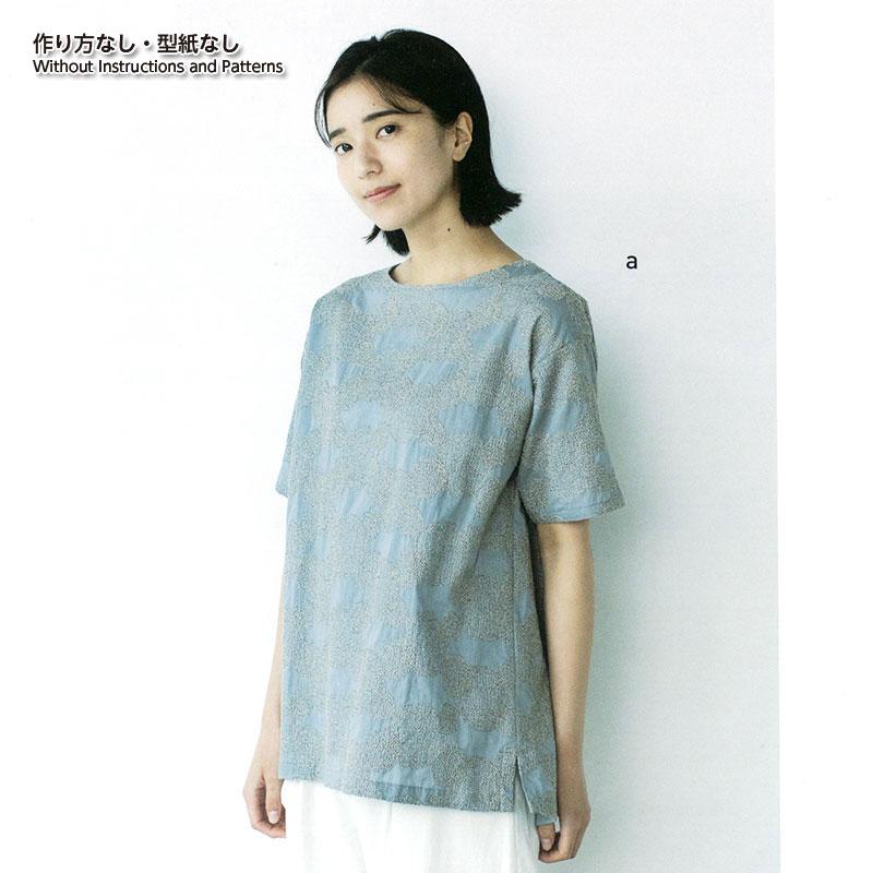 半そでブラウスa(作り方なし)斉藤謠子の いま作りたいシンプルな服とかわいい小物掲載