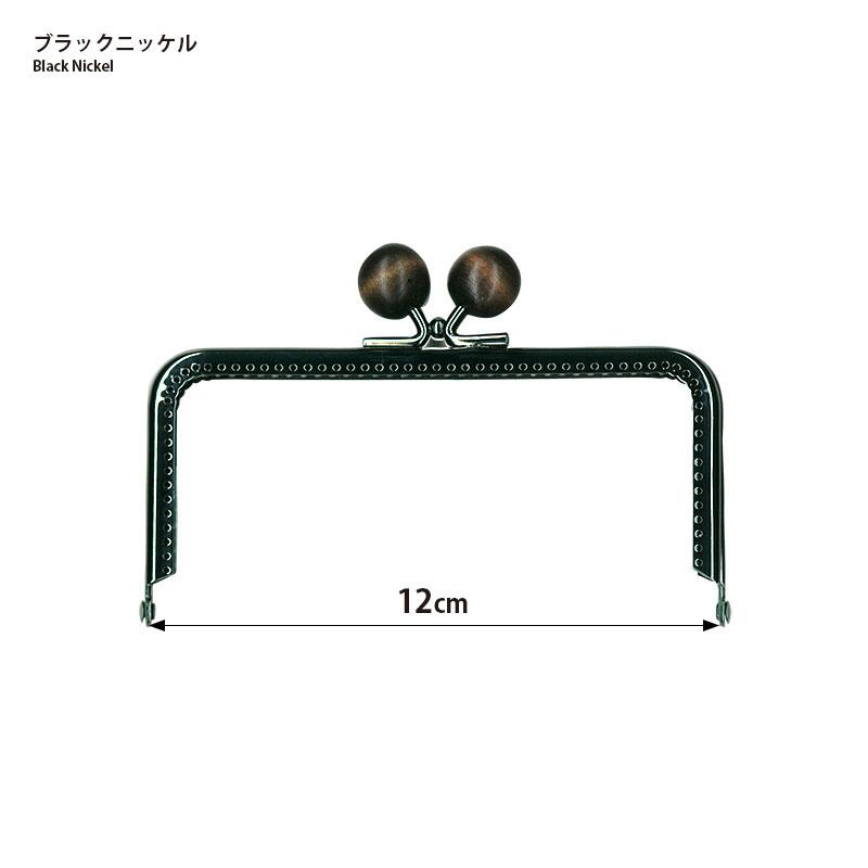 センテナリーコレクション 口金 12cm