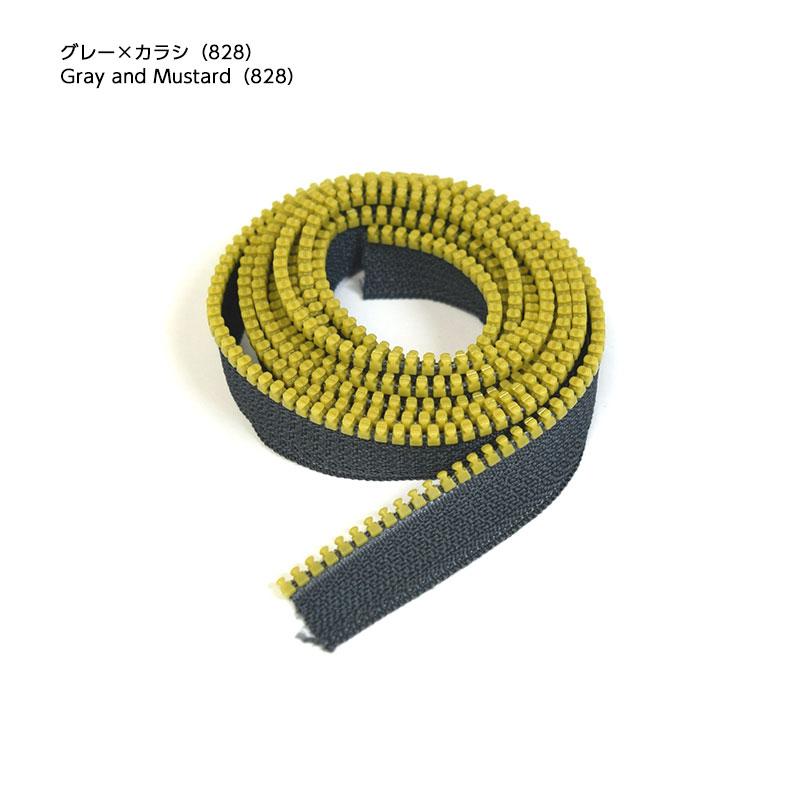 フリースタイルファスナー コンビネーションタイプ チェーン1.2m巻