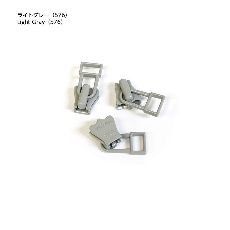 フリースタイルファスナー スライダー(3ケ入り)