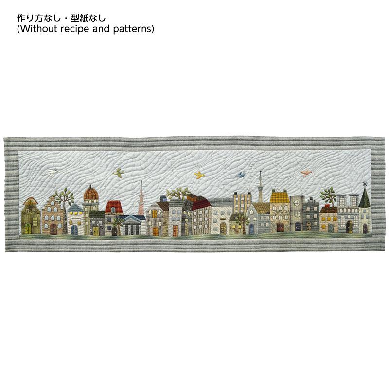 にぎやかな街並み(作り方なし)斉藤謠子のハウス大好き