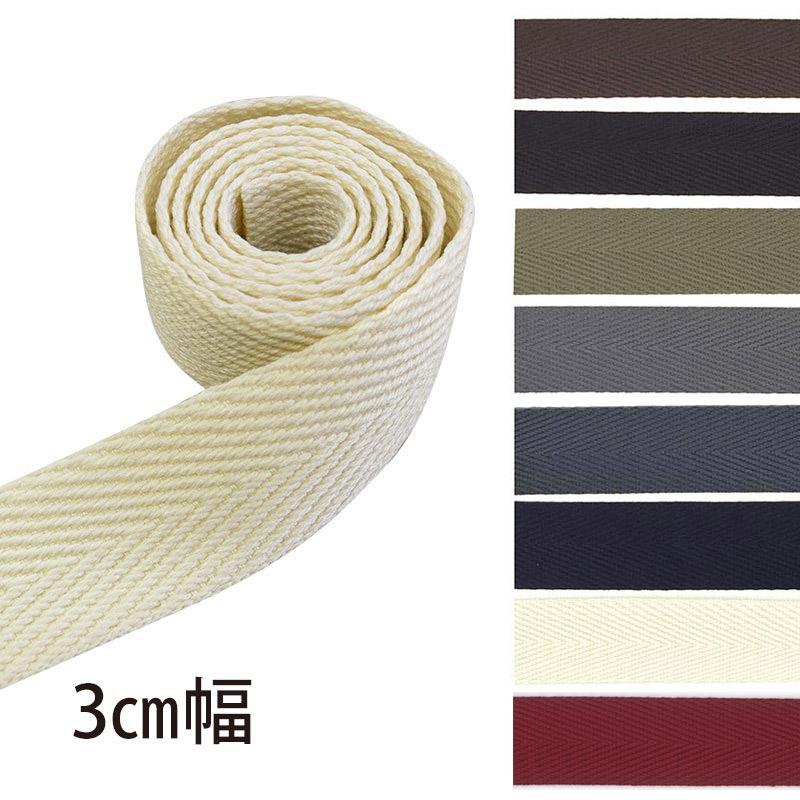 杉綾織ソフトテープ(3cm幅)
