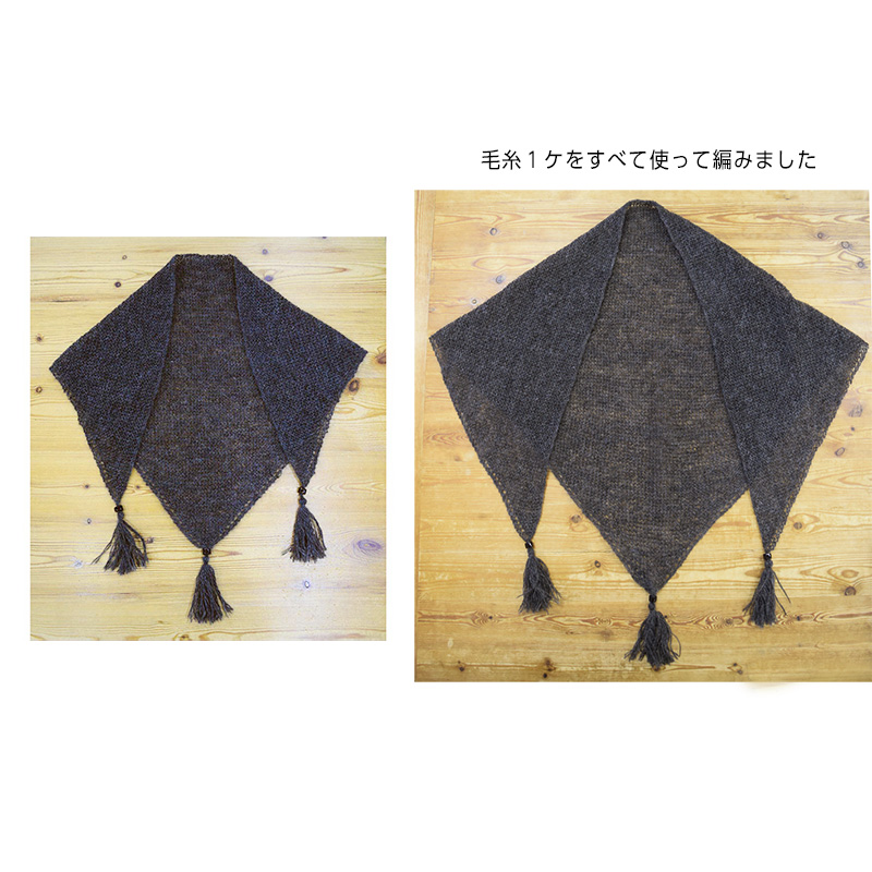 三角ショール(作り方なし)私のずっと好きなもの