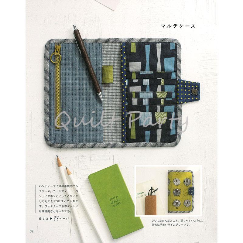 マルチケース(作り方なし)斉藤謠子の いま作りたいシンプルな服とかわいい小物掲載