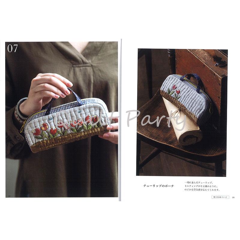 チューリップのポーチ(作り方なし)斉藤謠子の手のひらのたからもの