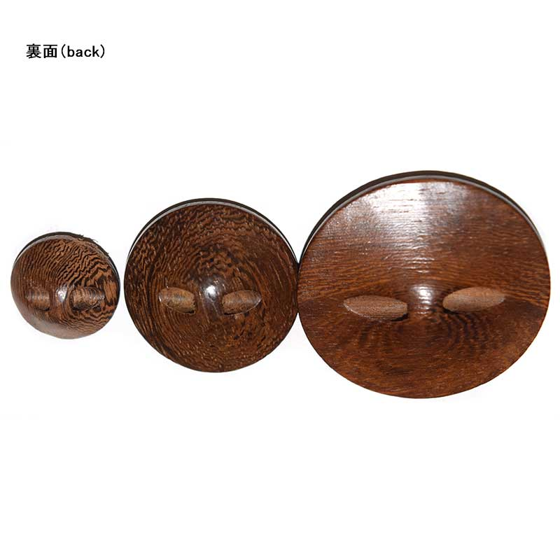 木工ボタン S