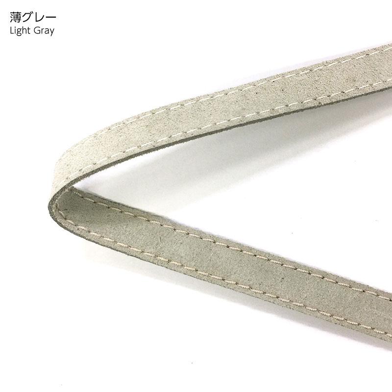 ステッチスエードテープ 1.5cm幅