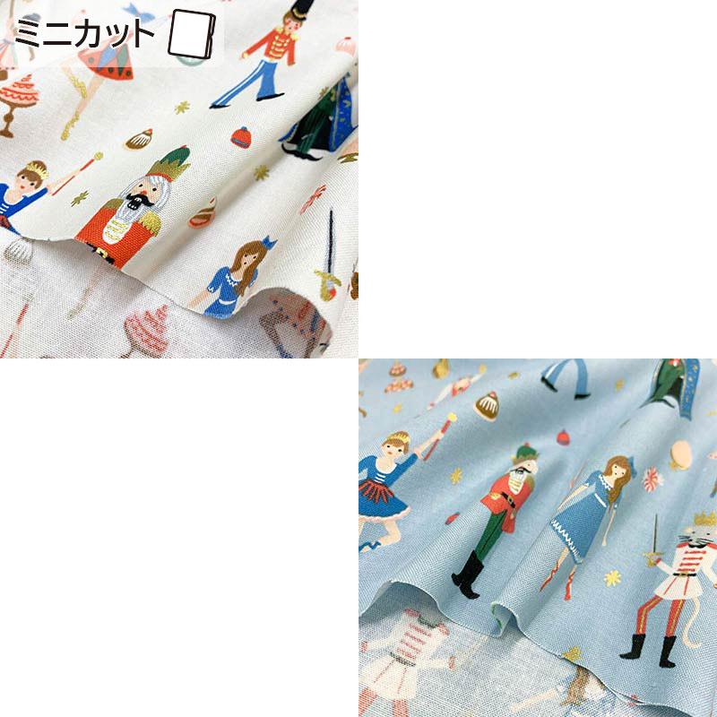 web20210715-01 お菓子の国 ミニカット