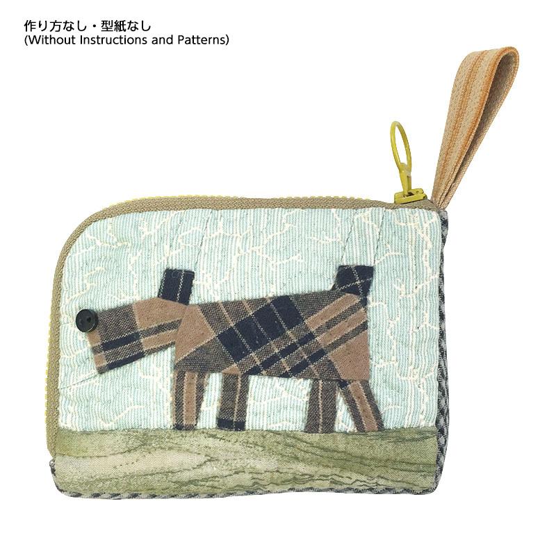 犬のポーチB(作り方なし)斉藤謠子の手のひらのいとしいもの掲載