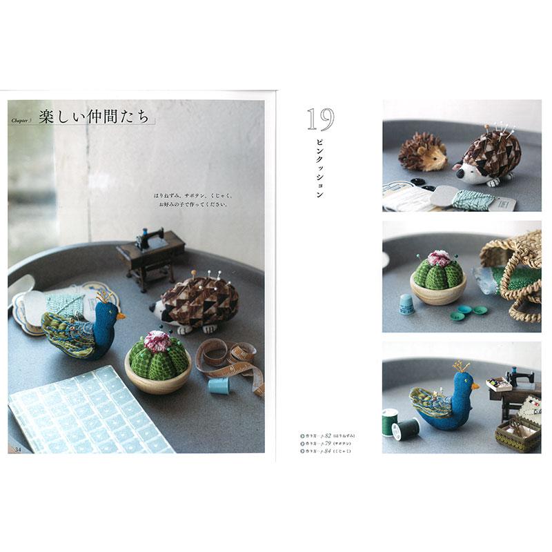サボテンのピンクッション(作り方なし)斉藤謠子の手のひらのいとしいもの掲載
