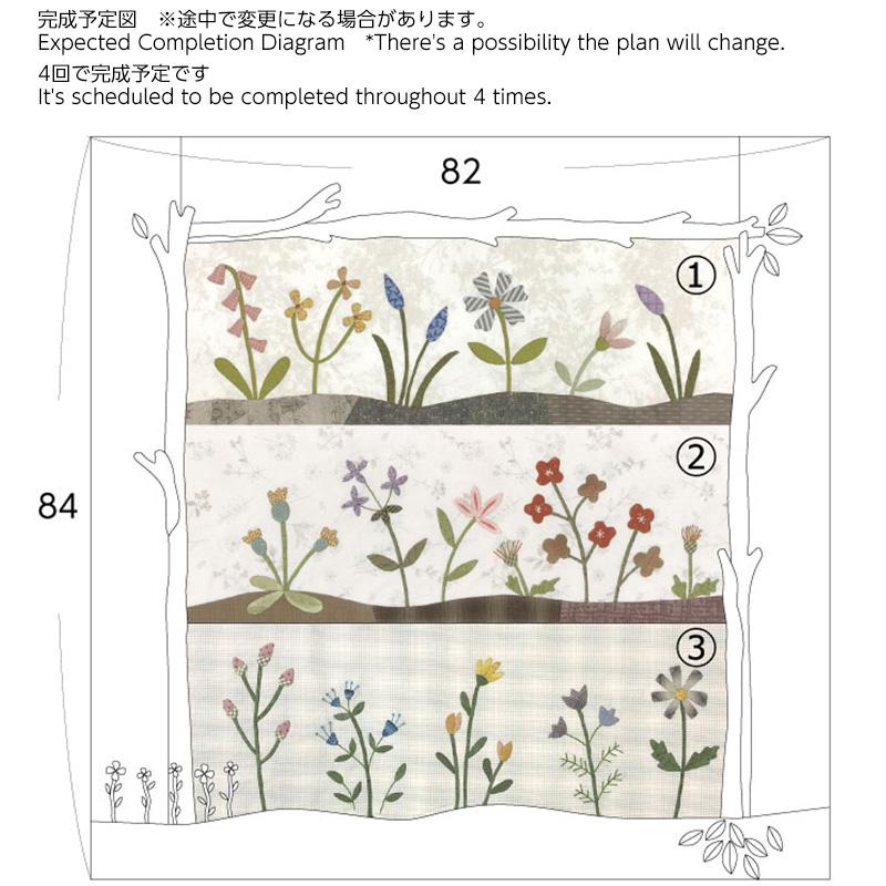 草花のタペストリー3