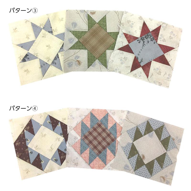 【送料無料】シンプルパッチのベッドカバー1