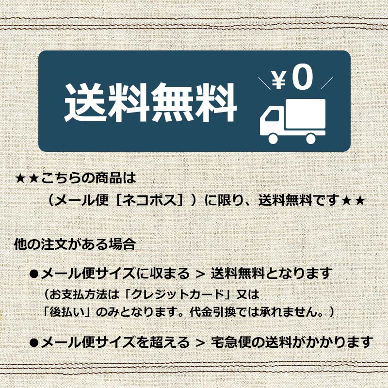 【送料無料】先染めチェック布アクセントカラー15枚セット