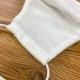 web20200720-01 夏マスクにおすすめレース布 30cmカット(プレゼント付き) 白