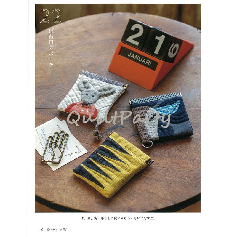 ばね口金のポーチ うし(作り方なし)斉藤謠子の手のひらのいとしいもの掲載