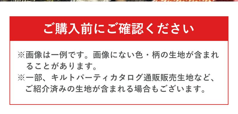 【送料無料】ウールのハギレ(プチサイズ)10枚セット(作り方プレゼント付)*
