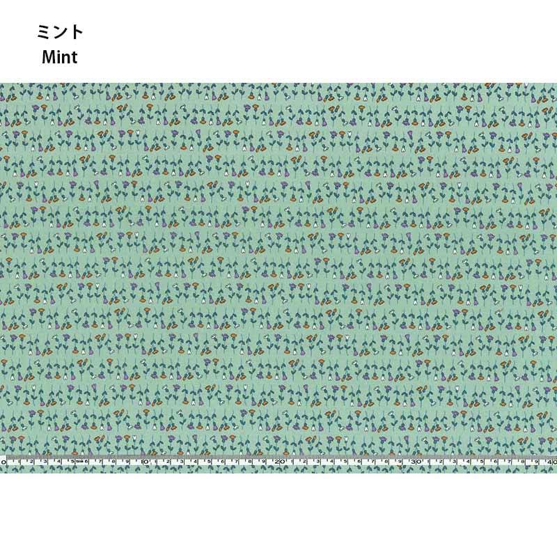 web2008-A03 ミント 10cm 定価¥88 / 10cm 税込