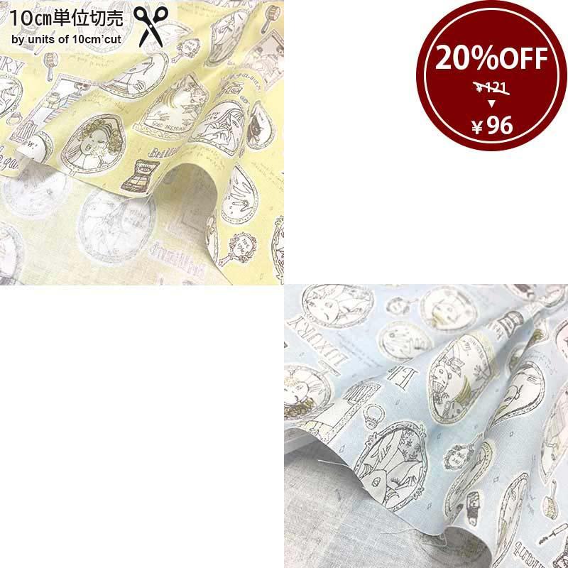 web2008-A09  10cm 定価¥121 / 10cm 税込
