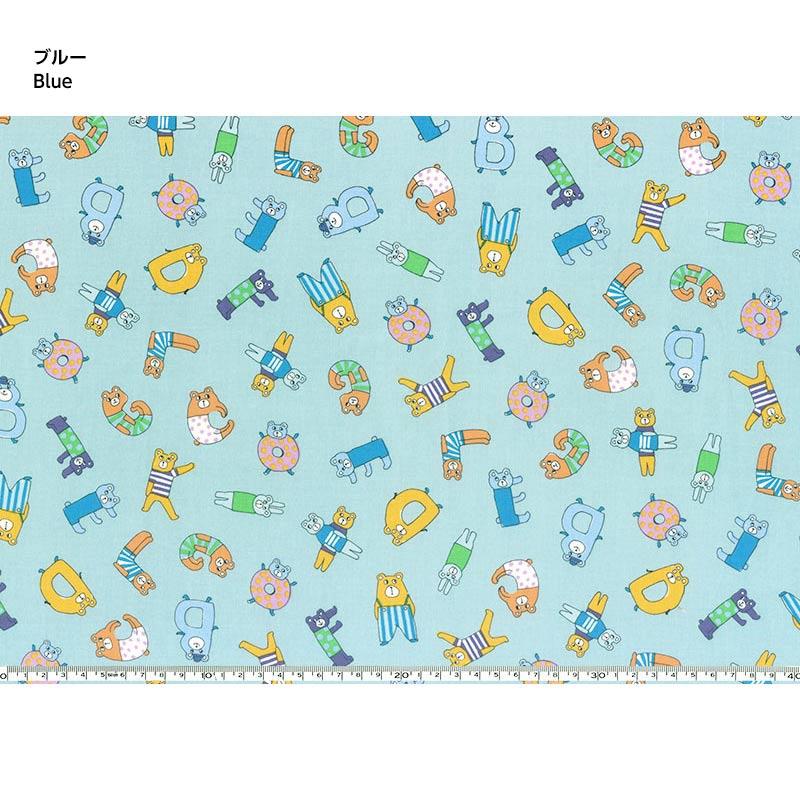 web2106-A01 10cm