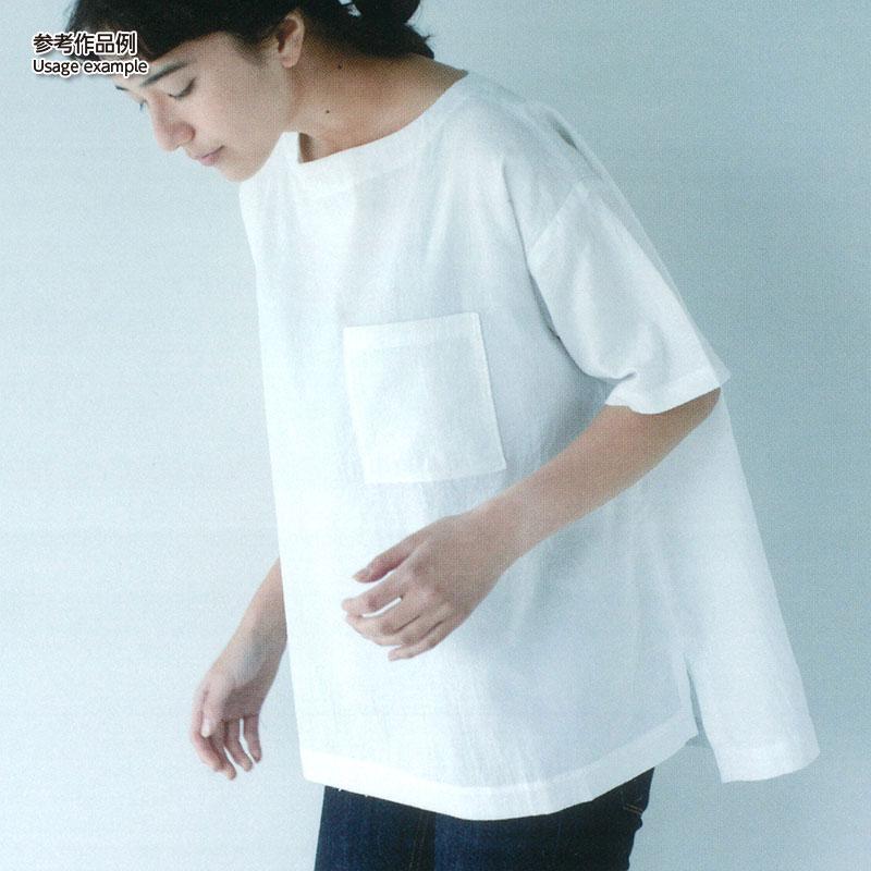 web20190622-01 ダブルガーゼ(プレゼント付き) 10cm