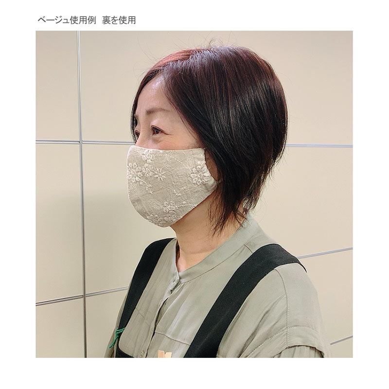 フラワー刺しゅうのマスク(4枚分)