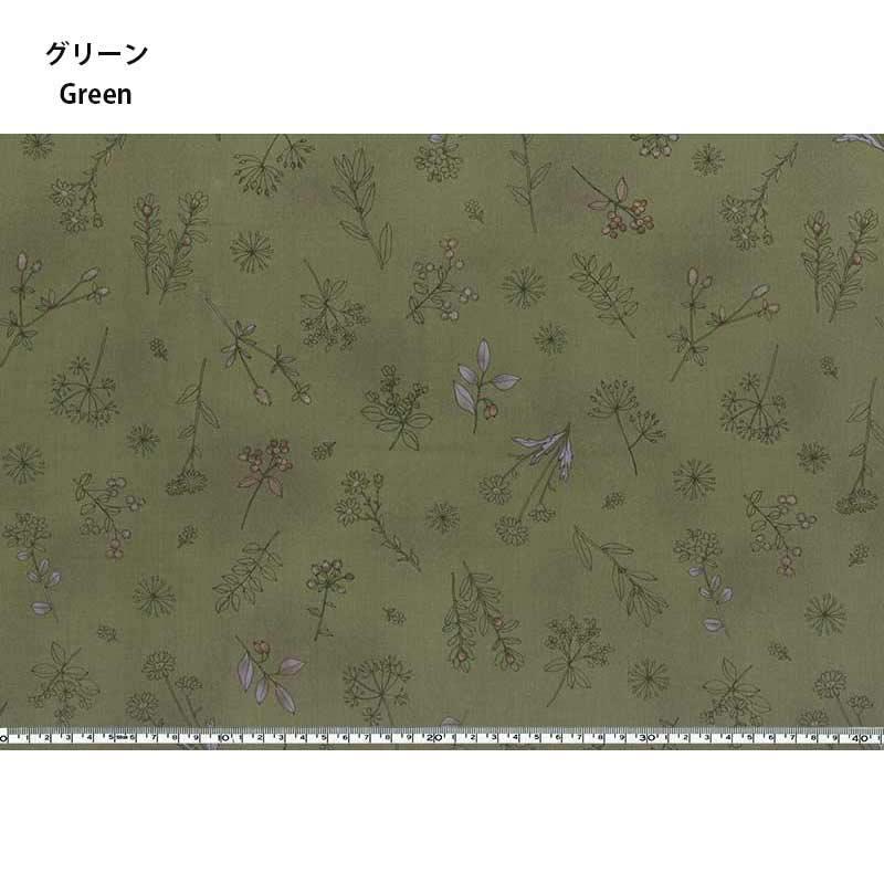 web2008-A08 グリーン ミニカット   定価¥220 / 枚 税込