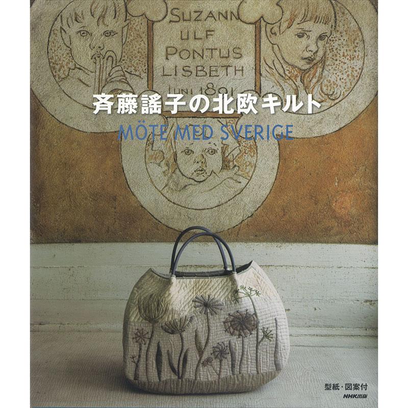 パステルハンドル(小)オリジナルカラー ブルー