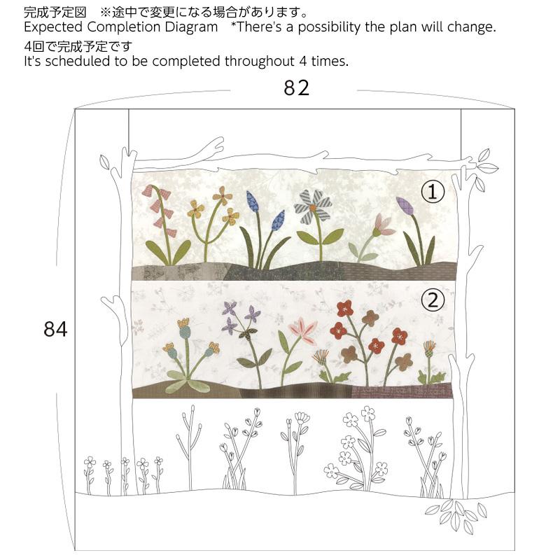 【送料無料】草花のタペストリー2