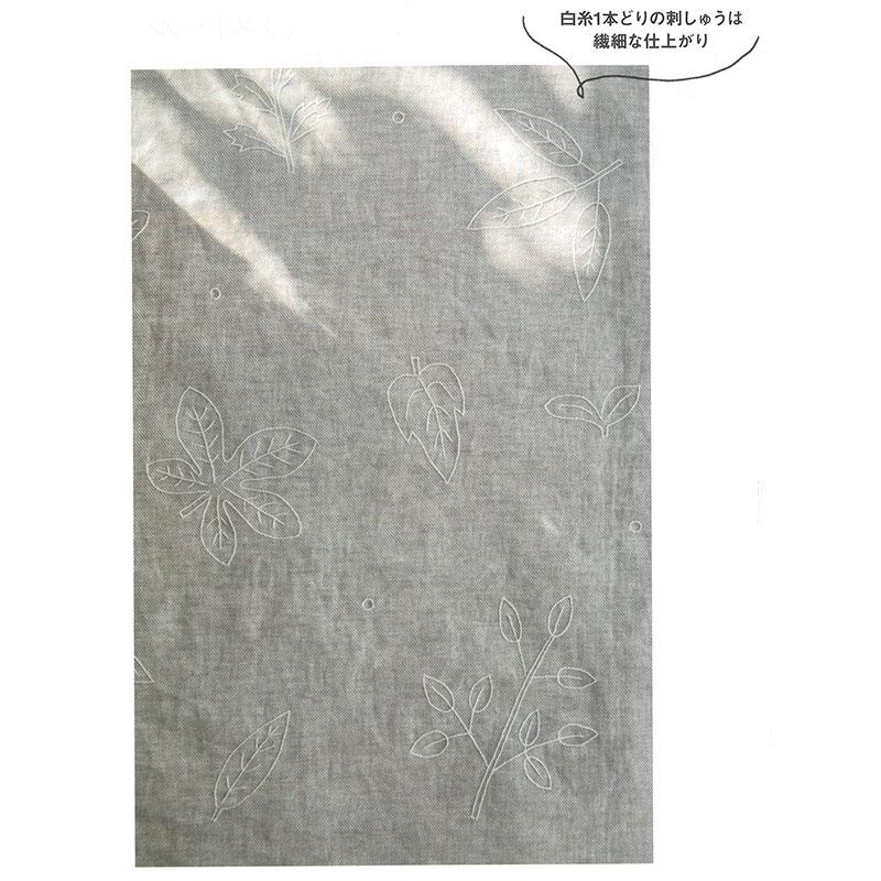 刺しゅう入りストール(作り方なし)斉藤謠子の いま作りたいシンプルな服とかわいい小物掲載