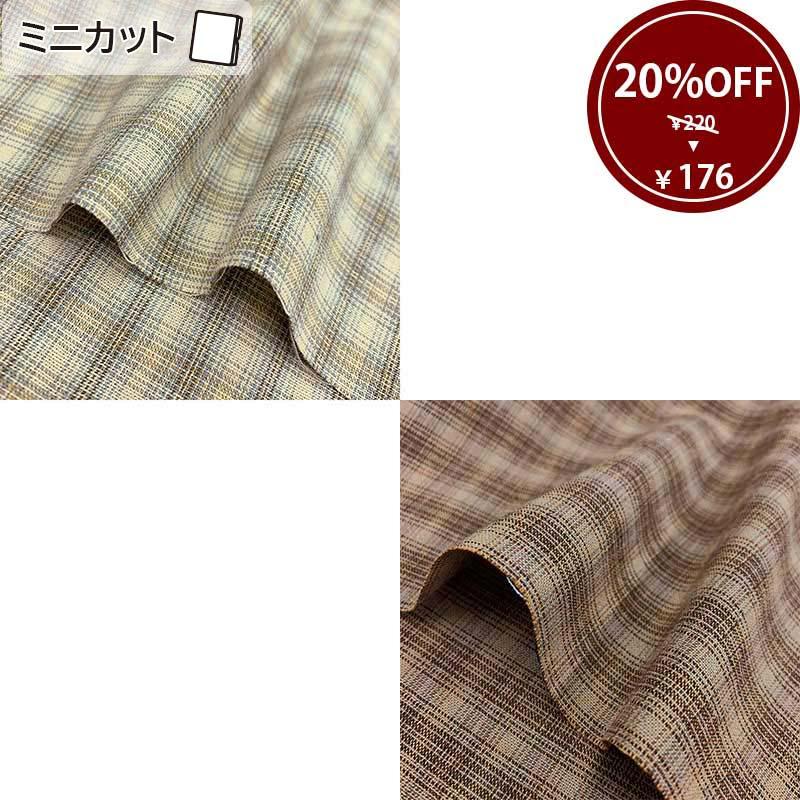 web2008-A13 ミニカット 定価¥220 / 枚 税込