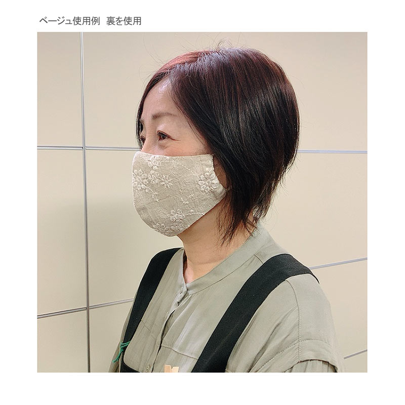 web20210311-01 手作りマスクにもおすすめ フラワー刺しゅう柄 生なり(プレゼント付き) 10cm