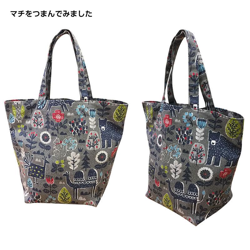【送料無料】【完成品】WEB限定オリジナル布バッグ
