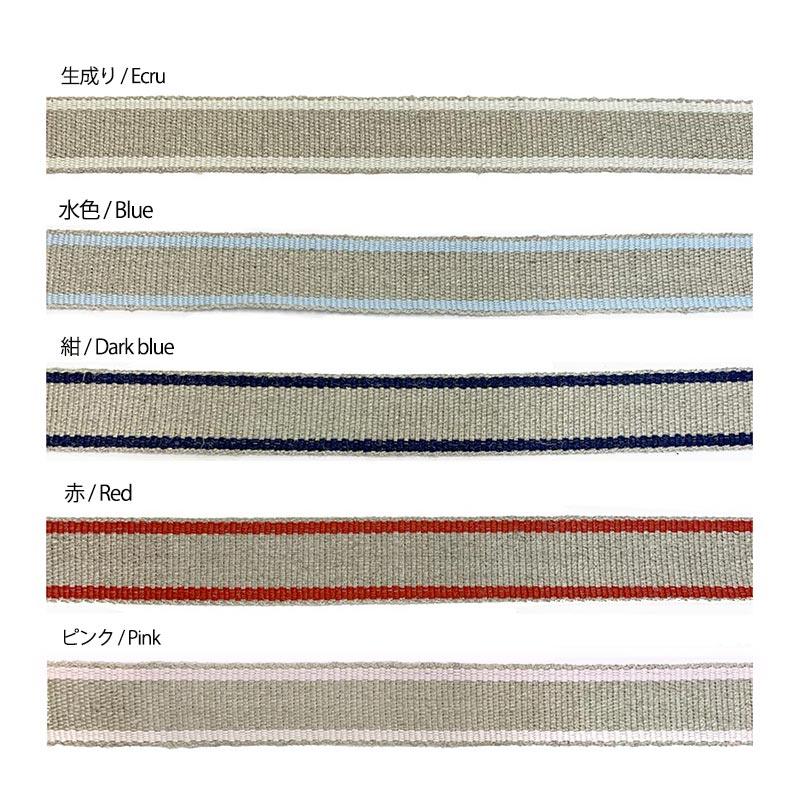 麻テープ(ライン柄)20mm巾