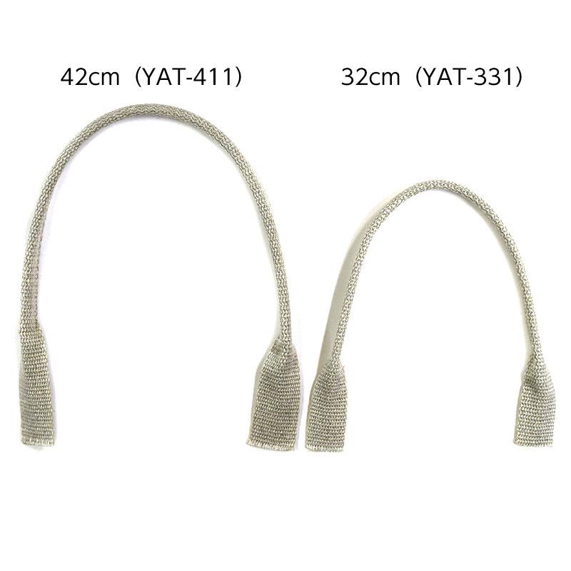麻テープハンドル32cm(YAT-331)