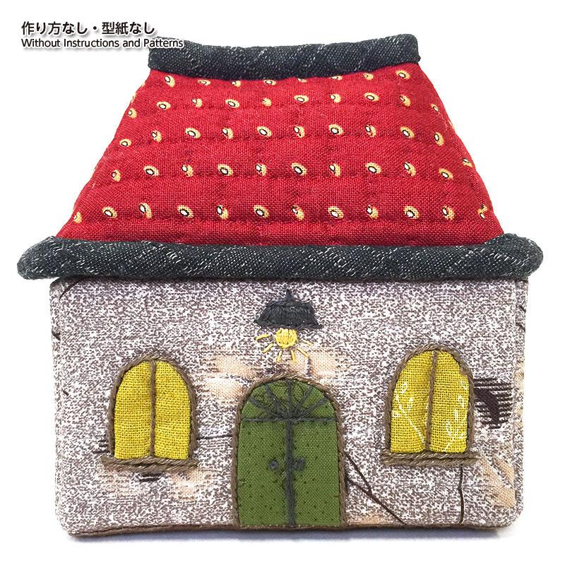ハウスのソーイングケース(作り方なし)すてきにハンドメイド2021年8月号掲載