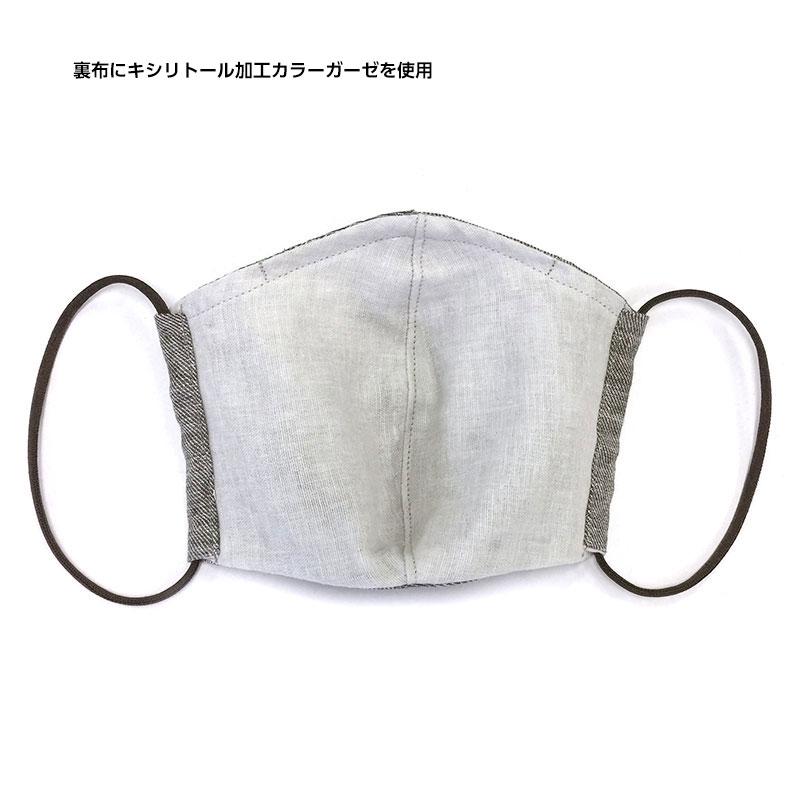 ノーズワイヤー入り刺しゅうのマスク(4枚分)