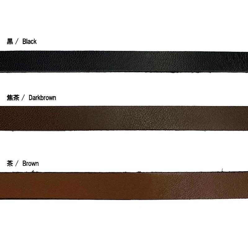 本革ヌメ革テープ 10mm幅
