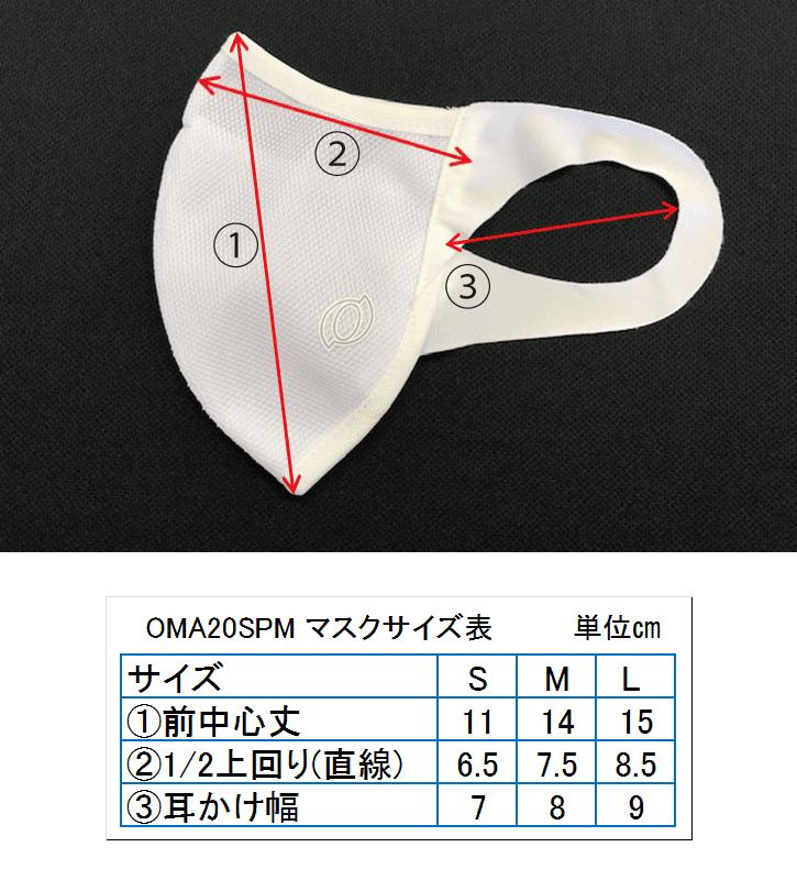 ☆送料無料☆ハイブリッドタイプメッシュマスク