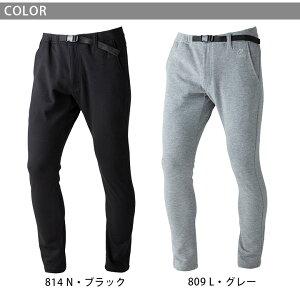 【Wニットスキニークライミングパンツ】ズボン ストレッチ スポーツ 作業着 作業服 アウトドア メンズ